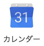 スクリーンショット 2015-01-12 20.36.21